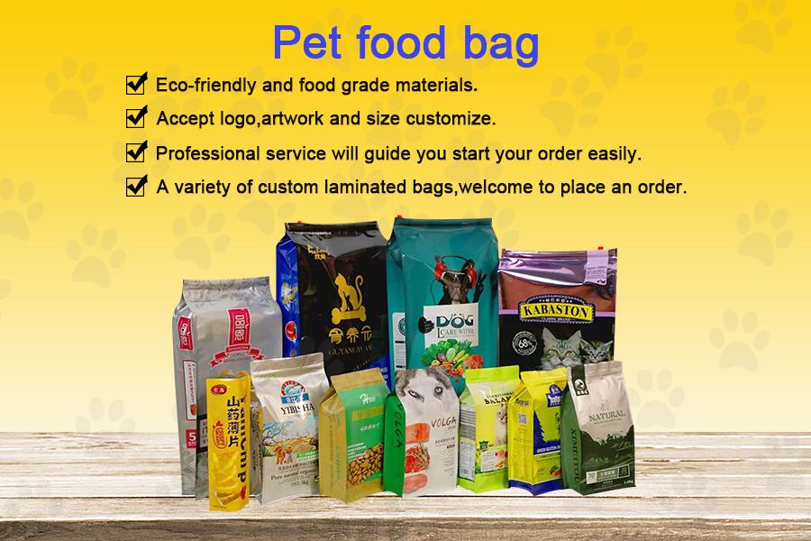 pet food bagspet treat bag
