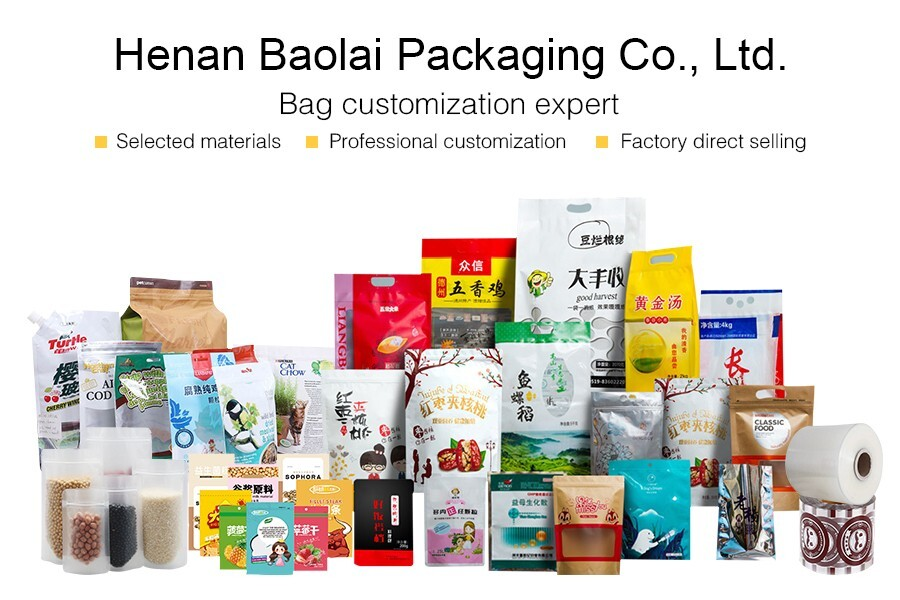 heat seal packaging bags with zipper for electronic pacakging bags