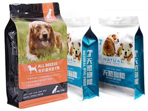 2.5kg aluminum foil dog food bags