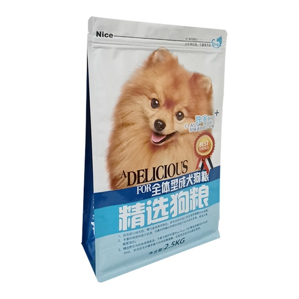 2.5kg pet food bag