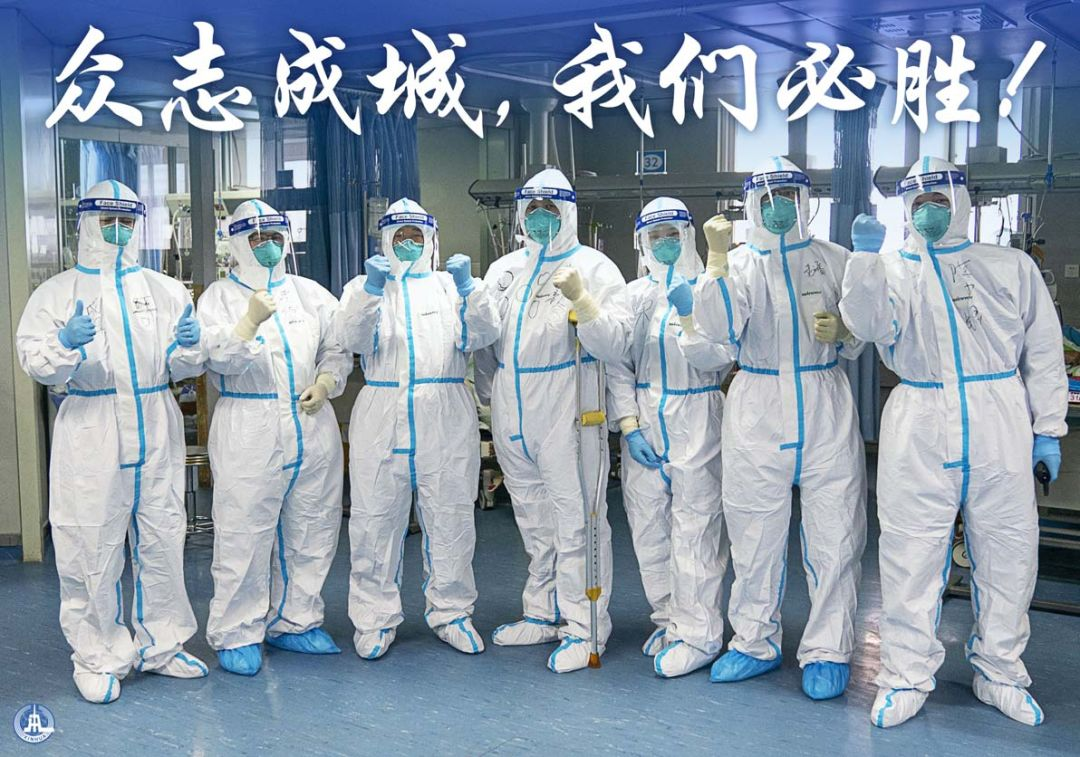 doctors in Wuhan (1)